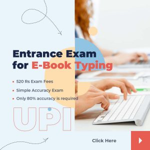 Hire in Global UPI Joining Method